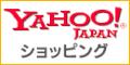 yahooshop120.png